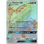 SL02_159/145 Ékaïser GX Hyper Rare