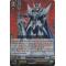 G-LD03/004EN Blaster Blade Exceed Triple Rare (RRR)
