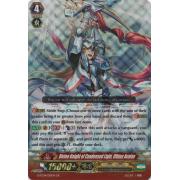 G-FC04/001EN Divine Knight of Condensed Light, Olbius Avalon Generation Rare (GR)