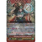 G-FC04/002EN Chief Deity of the Heavens, Amaterasu Generation Rare (GR)