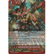 G-FC04/007EN Supreme Heavenly Emperor Dragon, Blazing Burst Dragon Generation Rare (GR)