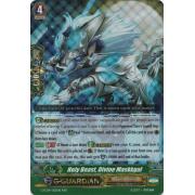 G-FC04/025EN Holy Beast, Divine Maskkgal Triple Rare (RRR)