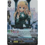 PR/0380EN Superb New Student Shizuku Double Rare (RR)