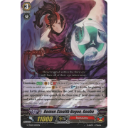 G-TD13/003EN Demon Stealth Rogue, Genba Commune (C)