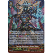 "G-BT12/002EN Evil-eye Hades Emperor, Shiranui ""Mukuro"" Generation Rare (GR)"