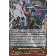 "G-BT12/006EN Conquering Supreme Dragon, Dragonic Vanquisher ""VBUSTER"" Triple Rare (RRR)"