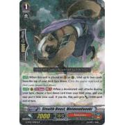 G-BT12/036EN Stealth Beast, Meimoudanuki Rare (R)