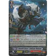 G-BT12/037EN Stealth Beast, Gekisou Ookami Rare (R)