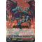 G-BT12/074EN Stealth Dragon, Dreadmaster Commune (C)
