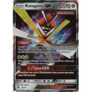 SL04_70/111 Katagami GX Ultra Rare