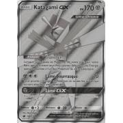 SL04_117/111 Katagami GX Hyper Rare