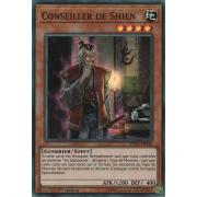 SPWA-FR046 Conseiller de Shien Super Rare