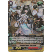G-BT13/020EN Stealth Fiend, Tamayuki Double Rare (RR)