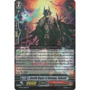 G-BT13/043EN Stealth Rogue of Revenge, Ooboshi Rare (R)