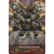 G-BT13/S05EN New Destruction Emperor, Gaia Devastate Special Parallel (SP)