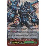 G-EB02/011EN Oppression Mutant Deity, Machining Despot Double Rare (RR)