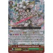 G-EB02/019EN Maiden Lily Musketeer Captain, Virginal Cecilia Double Rare (RR)
