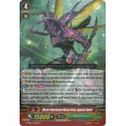 G-EB02/023EN Master Swordsman Mutant Deity, Anguish Sword Rare (R)