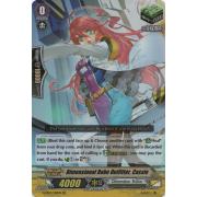 G-EB03/018EN Dimensional Robo Outfitter, Cassie Double Rare (RR)