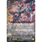 G-EB03/036EN Dimensional Robo, Daimagnel Rare (R)