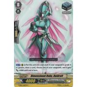 G-EB03/069EN Dimensional Robo, Daidraft Commune (C)