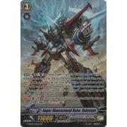 G-EB03/S04EN Super Dimensional Robo, Dainexus Special Parallel (SP)