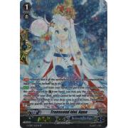G-CB07/S12EN Transcend Idol, Aqua Special Parallel (SP)