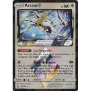 SL06_96/131 Arceus Prisme Rare