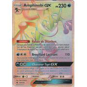 SL06_133/131 Amphinobi GX Hyper Rare