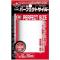 100 protèges cartes KMC Standard Perfect Size