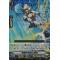 V-TD01/008EN Knight Squire, Allen Triple Rare (RRR)