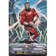 V-PR/0007EN Extra Muscular Commune (C)