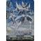 V-BT01/OR01EN Blaster Blade Origin Rare (OR)