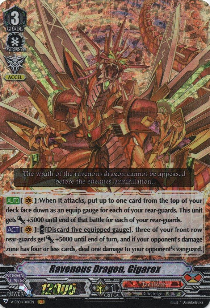 V-EB01/001EN Ravenous Dragon, Gigarex Vanguard Rare (VR)