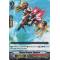 V-EB01/021EN Winged Dragon, Skyptero Rare (R)