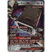 SL07_102/168 Ama-Ama GX Ultra Rare