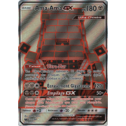 SL07_159/168 Ama-Ama GX Full Art Ultra Rare