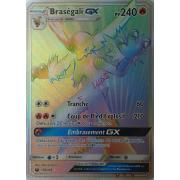 SL07_170/168 Braségali GX Hyper Rare