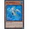 SDPL-EN003 Sea Archiver Super Rare