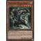 SHVA-FR022 Maestro Ninja Hanzo Super Rare