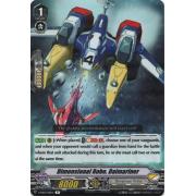 V-EB02/021EN Dimensional Robo, Daimariner Rare (R)