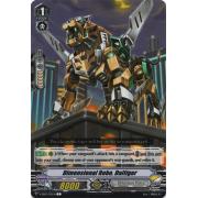 V-EB02/035EN Dimensional Robo, Daitiger Commune (C)
