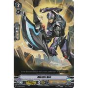 V-TD04/004EN Blaster Axe Commune (C)