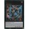 LED3-FR034 Dragon Explosif Photon Seigneur des Étoiles Ultra Rare