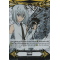 V-GM/0031EN Imaginary Gift - Accel (Kyou Yahagi) Secret Rare (SCR)