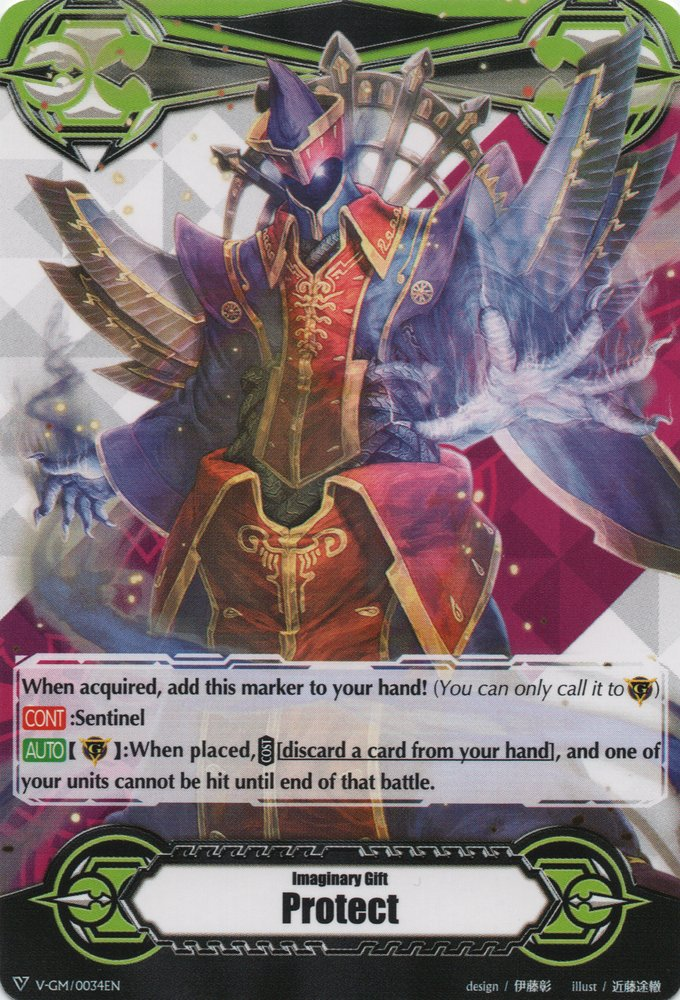 V-GM/0034EN Imaginary Gift - Protect (No Life King, Death Anchor) Commune (C)