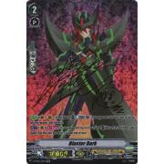 V-BT02/I01EN Blaster Dark Image Ride Rare (IMR)