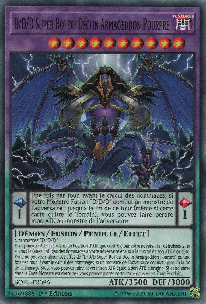 Card yu gi oh d//d//d super king of decline armageddon purple sofu-fr096 x 3