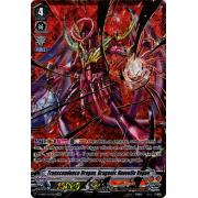 V-MB01/SV02EN Transcendence Dragon, Dragonic Nouvelle Vague Special Vanguard Rare (SVR)