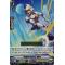 V-MB01/009EN Knight Squire, Allen Double Rare (RR)